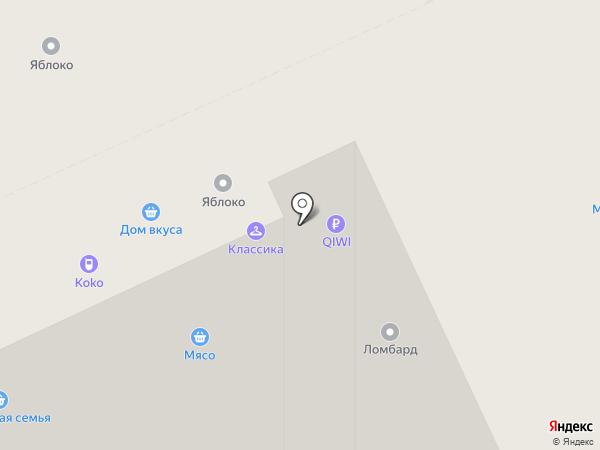 Вегус на карте Москвы