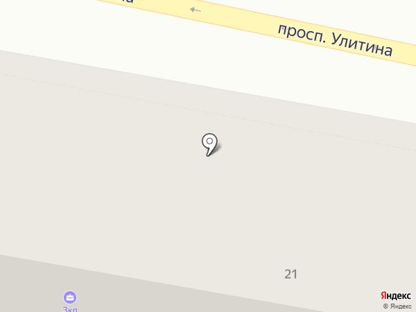 Уют на карте Первомайского