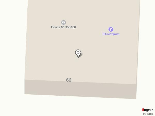 Почтовое отделение на карте Анапы