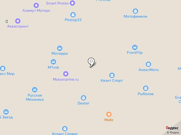 Аквапилот на карте Москвы