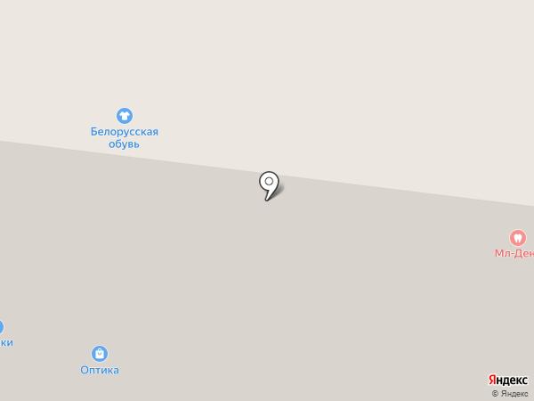 Магазин женской одежды на карте Долгопрудного