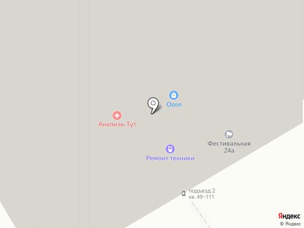 Гранат на карте Москвы