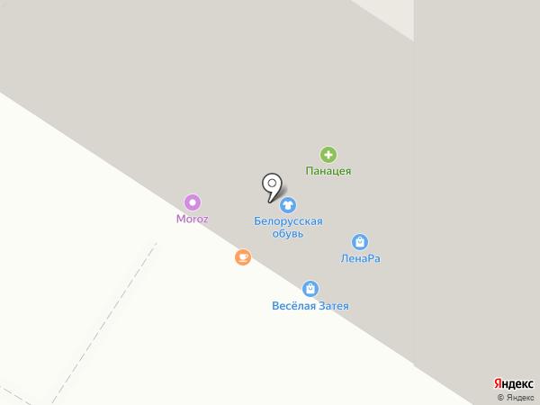 Компания широкого профиля на карте Москвы