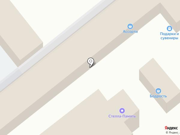Домовенок на карте Щёкино