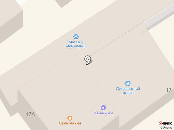 Твой Доктор на карте Щёкино