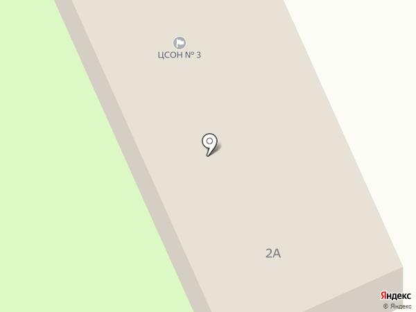 Центр социального обслуживания населения №3, ГУ на карте Щёкино