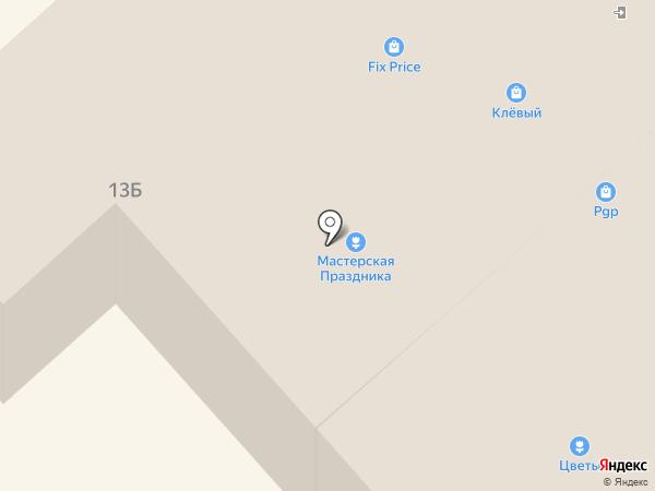 Sale на карте Щёкино
