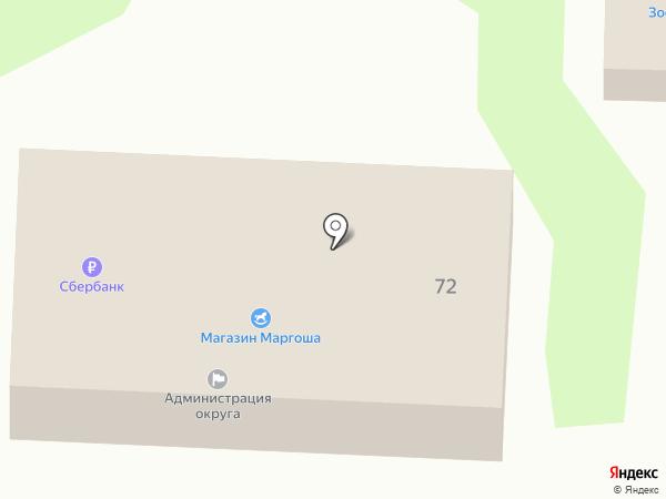 Администрация Гостагаевского сельского округа на карте Анапы