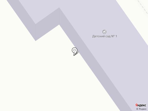 Детский сад №1 на карте Щёкино