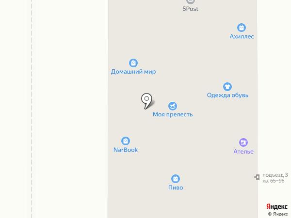 NarBook на карте Долгопрудного