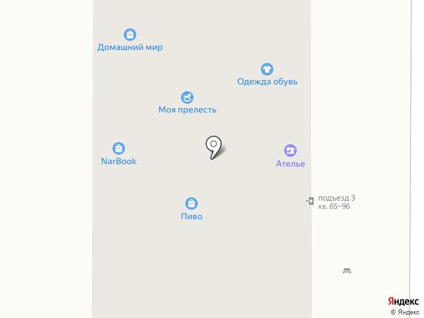 Кудряков В.В. на карте Долгопрудного