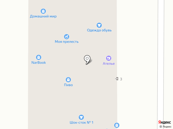 Распродажа на карте Долгопрудного