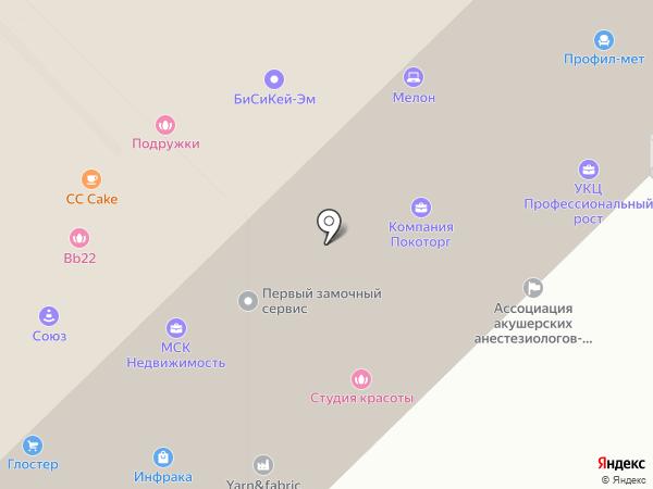 Lancronix на карте Москвы