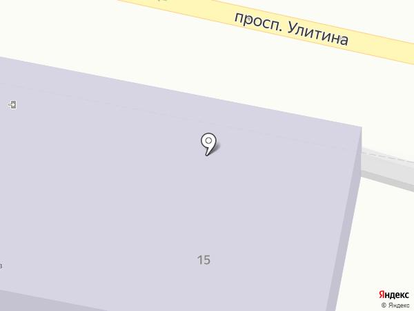 Киоск по продаже цветов на карте Первомайского