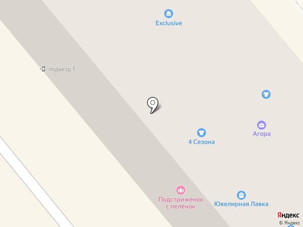 Тульский городской ломбард на карте Щёкино