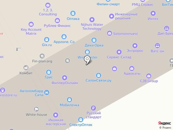 Благотворительный народный фонд социальной поддержки на карте Москвы