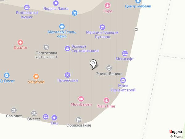 Горная Техника на карте Долгопрудного