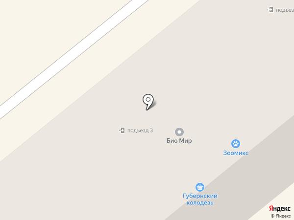 БиоМир на карте Щёкино