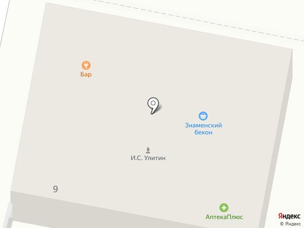 Магазин продуктов на карте Первомайского