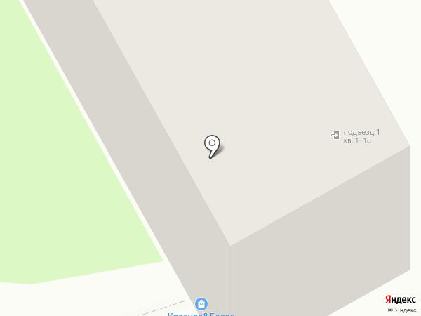 Бристоль на карте Подольска