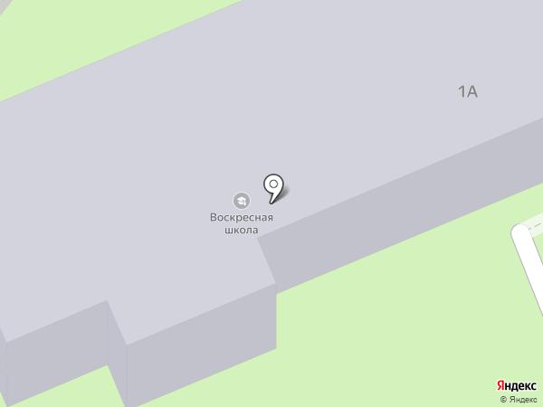 Воскресная школа на карте Долгопрудного