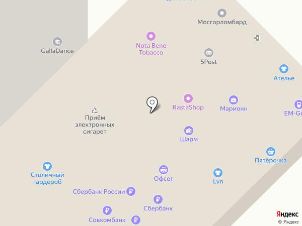 Точка Любви на карте Москвы