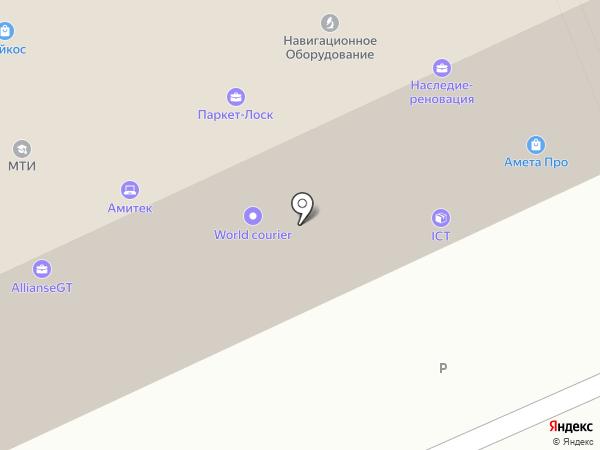 Авант Ремонт на карте Москвы