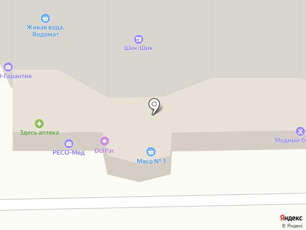 СушиСет на карте Долгопрудного