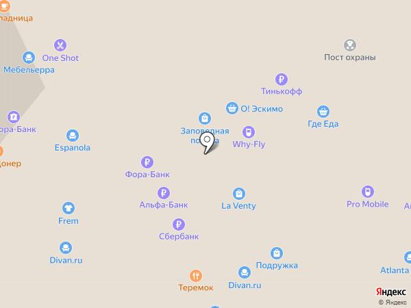 Банкомат, АКБ Фора-банк на карте Москвы