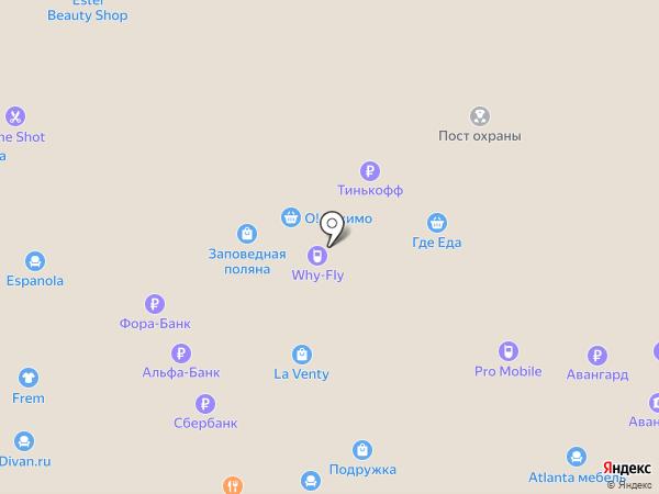 Банкомат, КБ Юниаструм банк на карте Москвы
