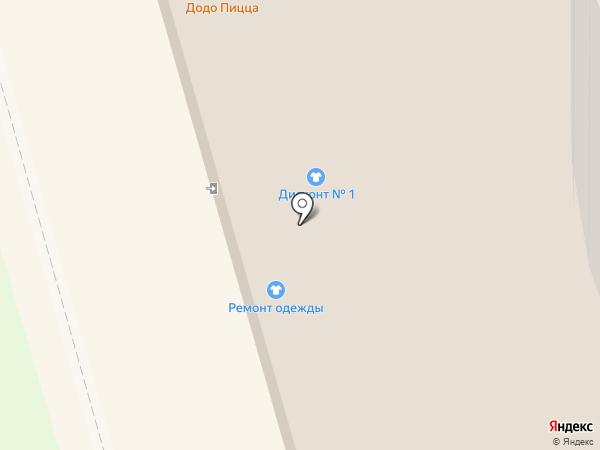 Pulse Express на карте Долгопрудного
