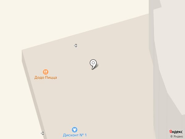 Додо Пицца на карте Долгопрудного