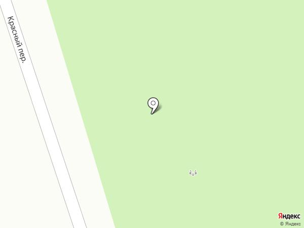 Айкидо Будо Синнен на карте Анапы