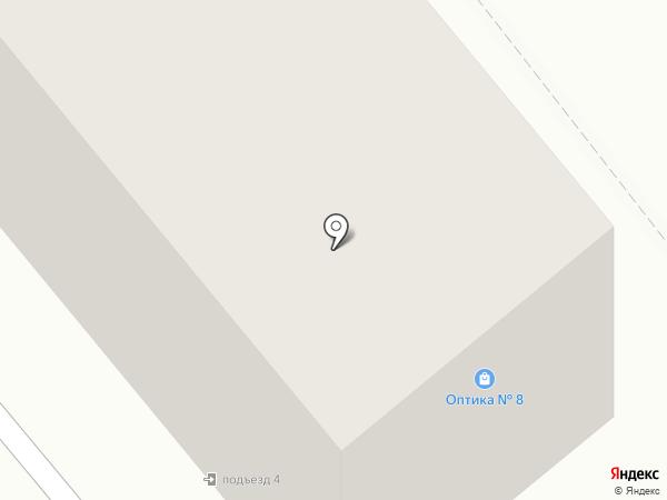 Оптика №8 на карте Щёкино