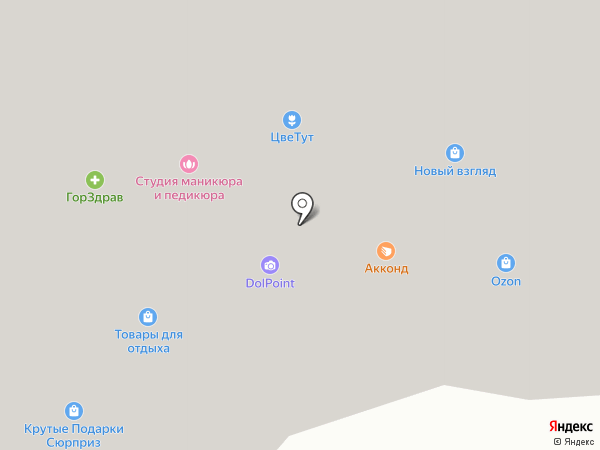 ГорЗдрав на карте Долгопрудного