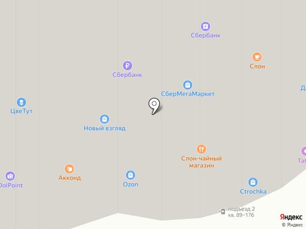 Швейное ателье на карте Долгопрудного