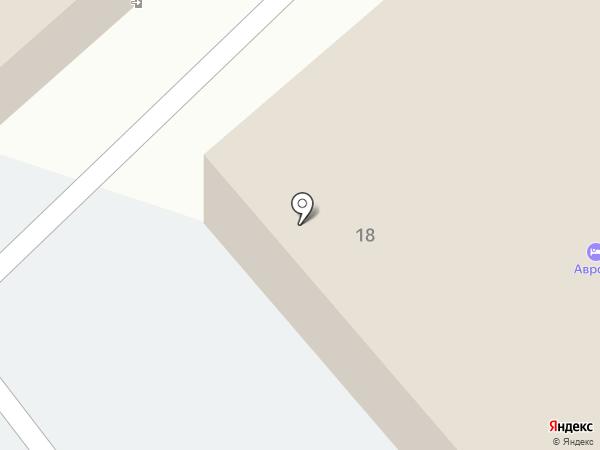 Аврора на карте Щёкино