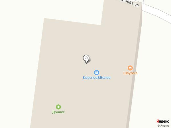 Магазин бытовой химии и хозяйственных товаров на Рощинской на карте Климовска
