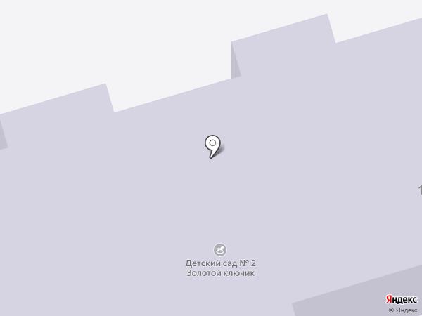 Детский сад №2, Золотой ключик на карте Климовска