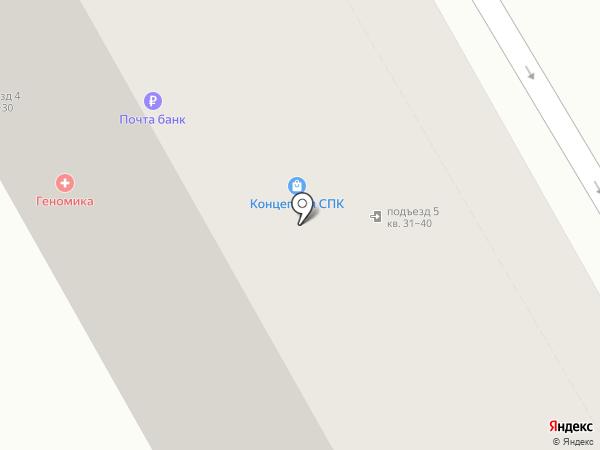ИНВИТРО на карте Москвы