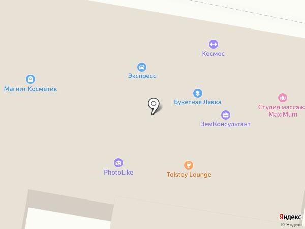 Экспресс на карте Щёкино