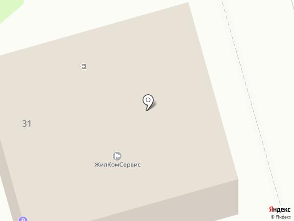 ЖилКомСервис на карте Долгопрудного