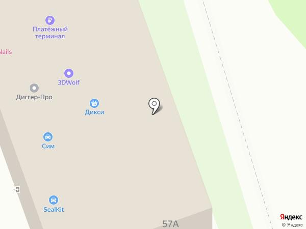 Фотосалон на Московском шоссе на карте Долгопрудного