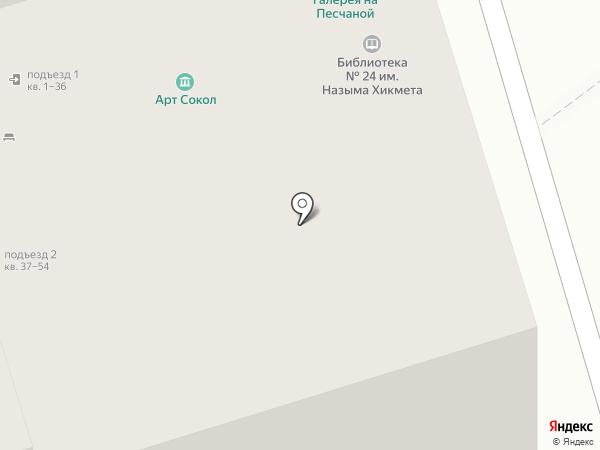 FedEx на карте Москвы