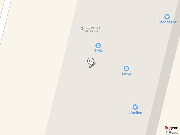 ZENDEN на карте Щёкино