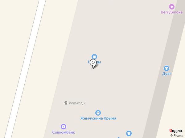 Секонд-хенд на карте Щёкино
