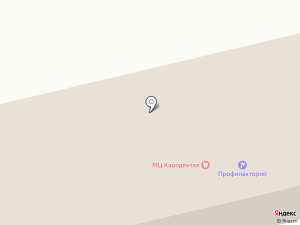 Кародентал на карте Щёкино