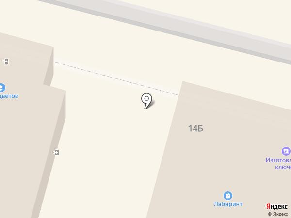 Визит на карте Щёкино