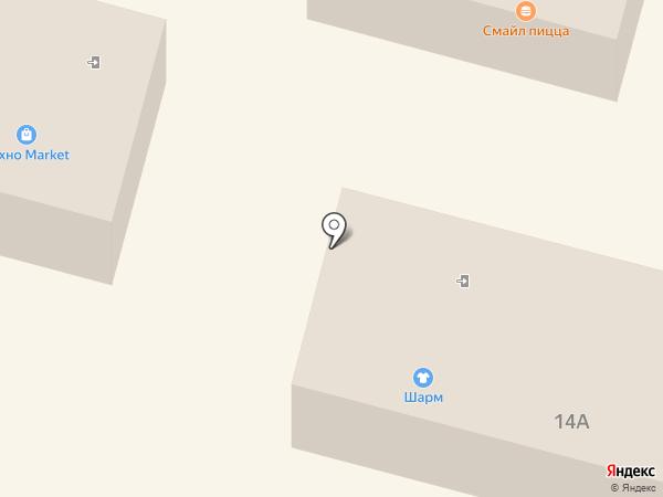 ПокупкАХороша! на карте Щёкино