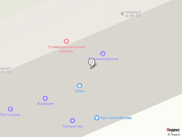 Стоматологическая клиника на карте Москвы